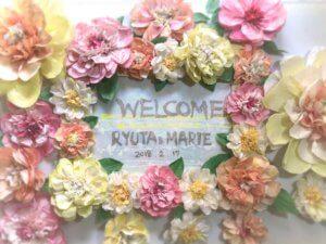 和紙のお花のウェルカムボード