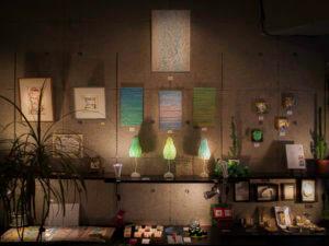 『熱帯雨林』展 @ARTS RUSH